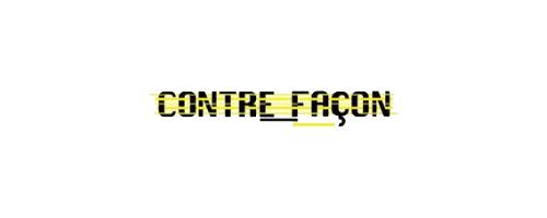 LOGO-contrefacon